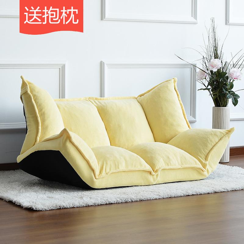 常州懒人沙发床网红款卧室日式卧室客厅坐卧可调节简易情侣小沙发