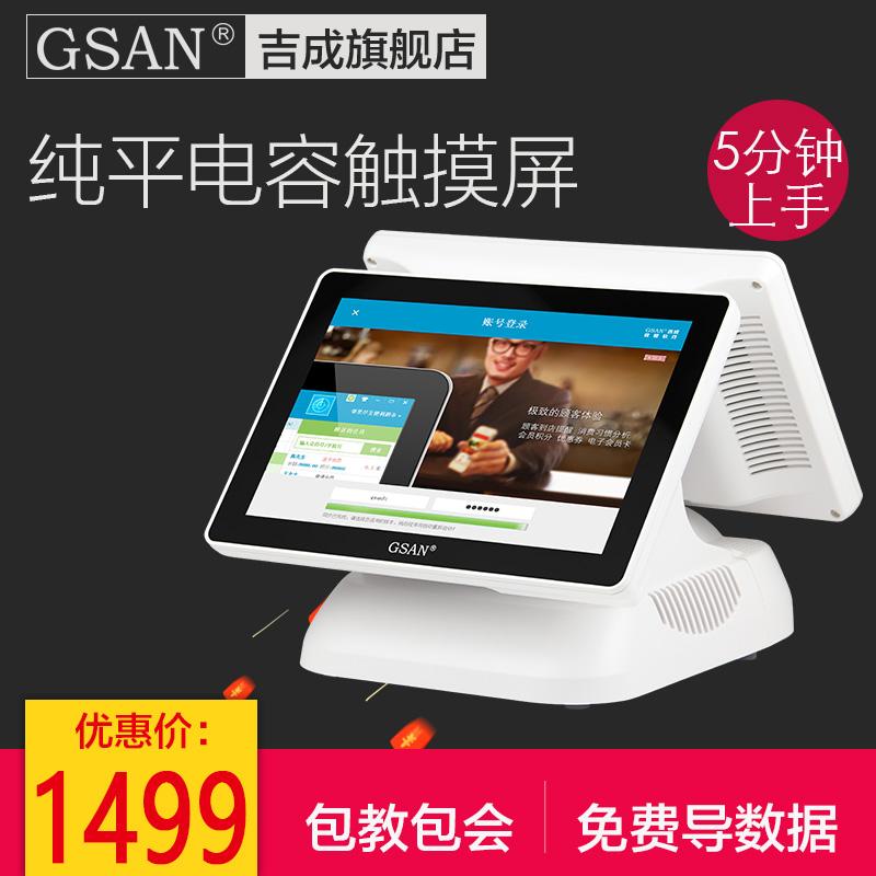 双屏触摸屏windows系统收银电脑一体机 无线餐厅电容屏双面收款机