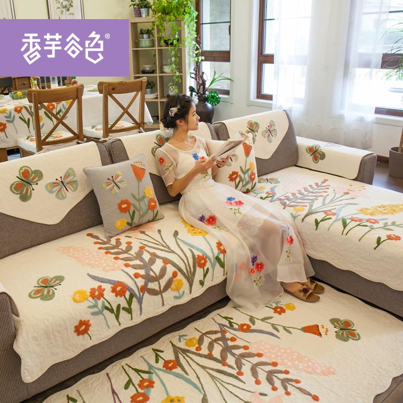 美式刺绣沙发垫  现代简约布艺沙发巾 田园清新防滑沙发套沙发罩