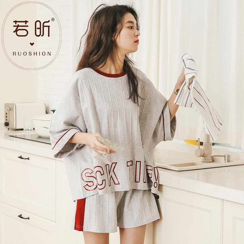 睡衣女夏季纯棉家居服可外穿韩版甜美可爱春秋薄款两件套装家居服