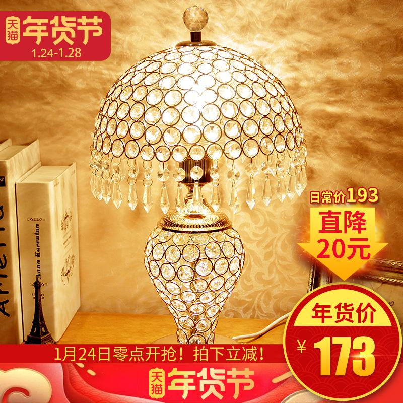 水晶台灯 欧式台灯卧室床头现代简约客厅奢华装饰创意婚庆台灯