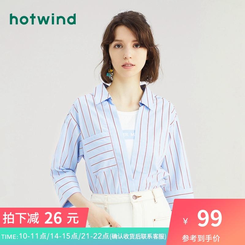 热风2019年夏季新款小清新女士休闲条纹衬衣方领套头上衣F03W9234