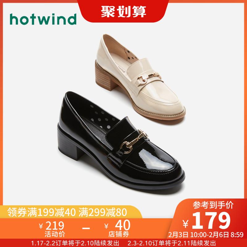 [¥179]热风2020春季新款女鞋英伦风小皮鞋女韩版百搭单鞋女H08W0502