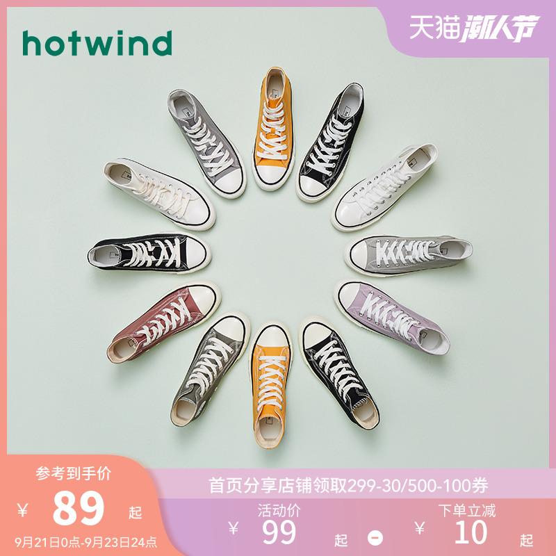 热风2020年新款潮男时尚系带休闲鞋学院风平底高帮帆布鞋H14M9701