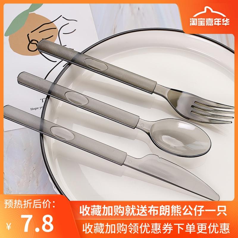 高档欧式塑料一次性刀叉勺子西餐具牛排轻食蛋糕西点独立包装加厚