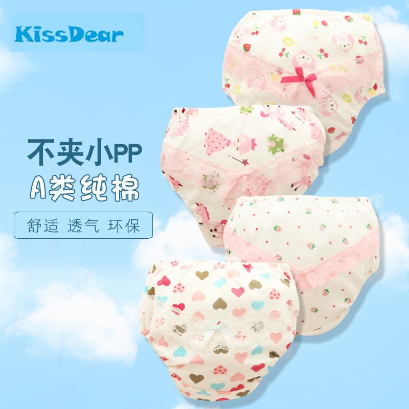 4条组宝宝内裤1-3-6岁纯棉男女童面包裤幼儿童三角裤小童婴儿短裤
