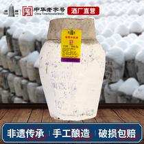 塔牌绍兴产黄酒陈年加饭酒20斤10kg坛装黄酒花雕酒整箱糯米酒老酒