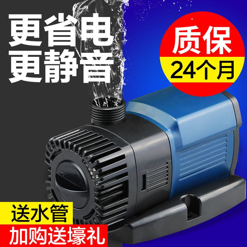森森超静音变频水泵鱼缸潜水泵水族箱抽水泵循环水泵小型鱼池水泵
