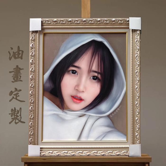 照片转手绘手工私人订制创意礼品生日礼物手绘油画定制人物肖像