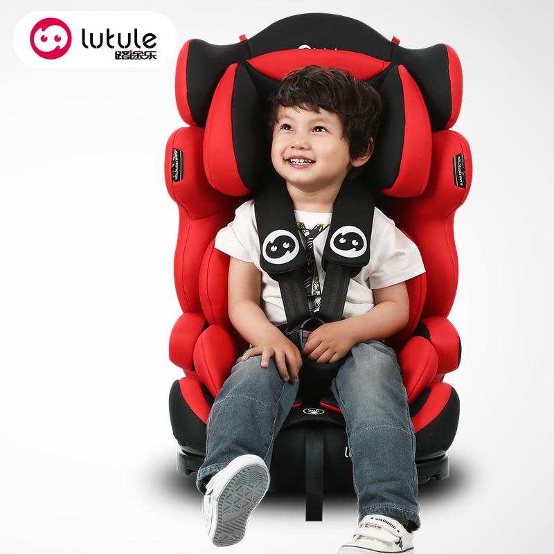 路途乐儿童安全座椅好东西,值得分享
