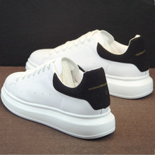 (小)白鞋男mo1子厚底内ng运动鞋韩款潮流白色板鞋男士休闲白鞋