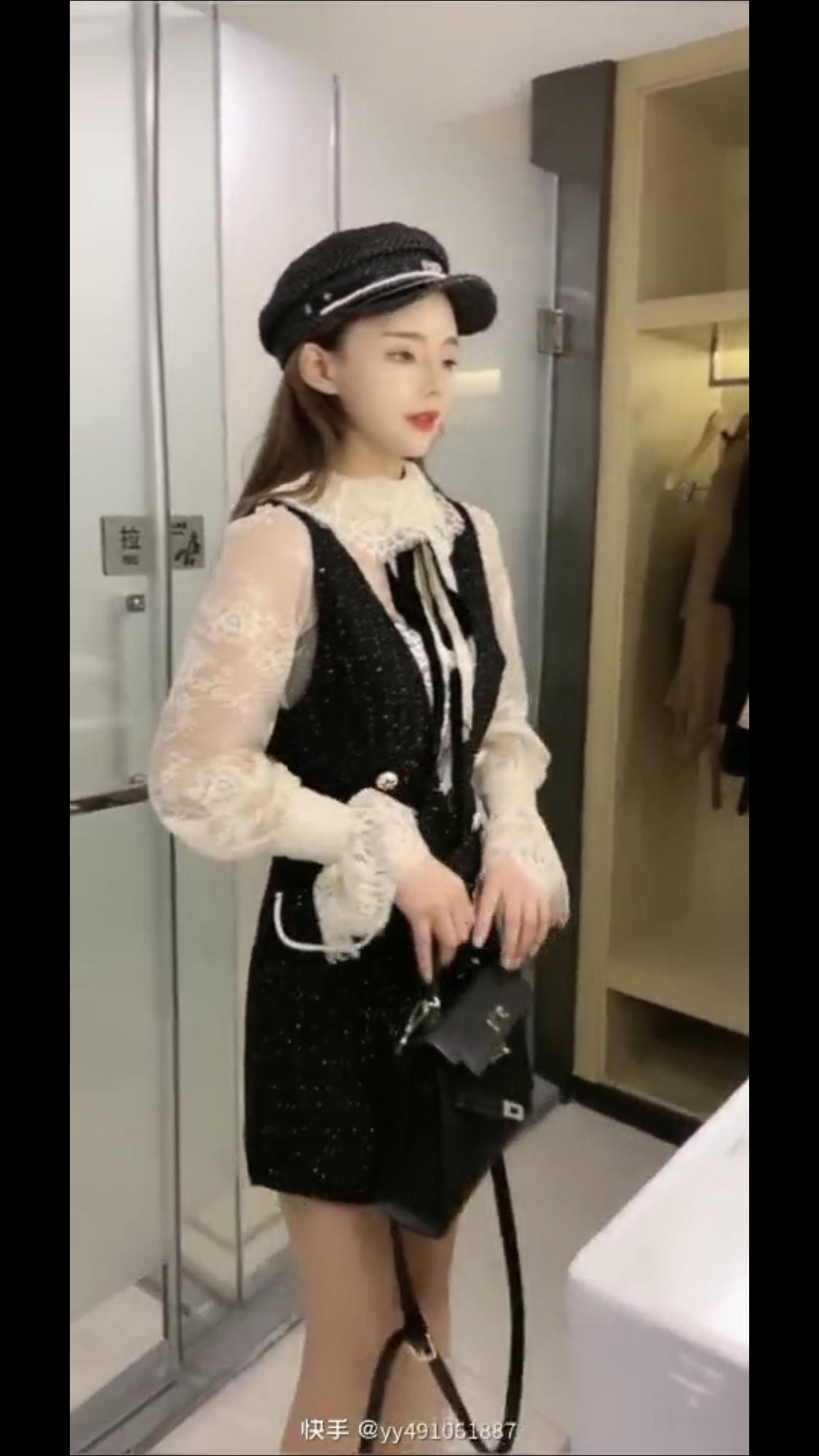 秋装小香风背带两件套装女洋气御姐范气质女神初秋季2020年新款 -