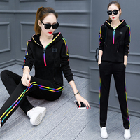 2017 autumn new women's hooded long-sleeved trousers sportswear suit two-piece leisure sports suit female autumn