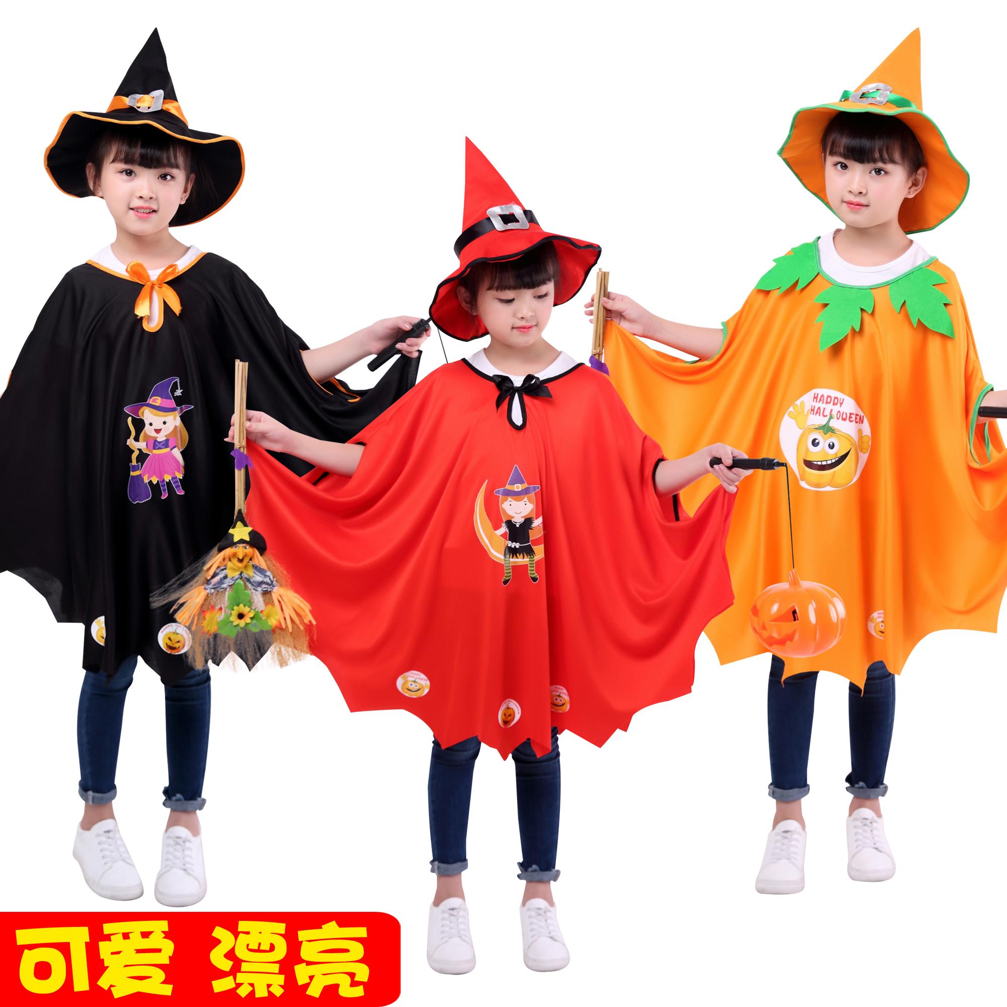 万圣节儿童披风女童表演演出服装魔法师女巫巫婆斗蓬套装南瓜披风