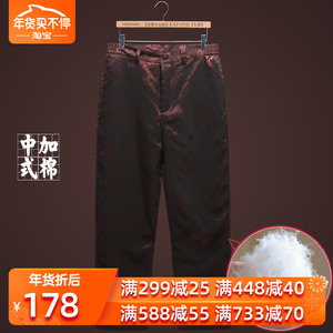 Tang suit men's cotton trousers in winter Middle-aged and elderly men's casual Chinese wild plus cotton warm trousers