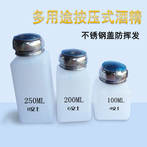 Push-type alcohol bottle Industrial auxiliary supplies Washing kettle with scale Repair solvent plastic tank Rosin