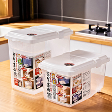 日本进口装储米箱5/10ha9g密封塑ie0斤厨房面粉桶防虫防潮