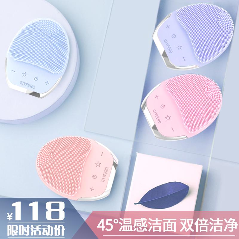 纪斐洛洗脸仪器洗面机洁面仪毛孔清洁神器电动硅胶女网红超声波刷
