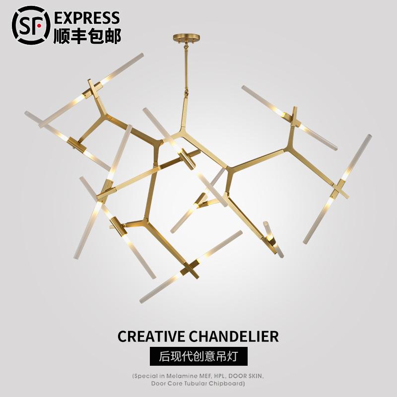 北欧后现代艺术工业风意大利设计师风格简约创意个性人字树杈吊灯-loft后现代灯饰