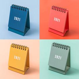 2021年台历ins风简约创意桌面摆件迷你日历2020考研倒计时备忘录