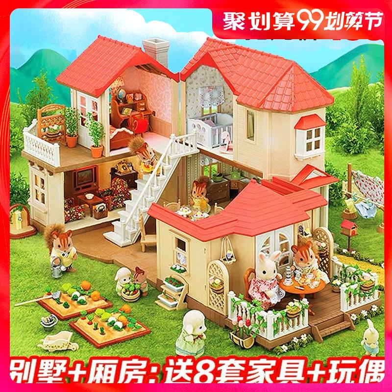 女孩生日礼物过家家兼容森貝兒家族公主森林灯光大屋小伶玩具儿童