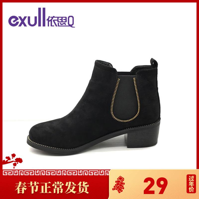 依思q女靴子冬季新款韩版圆头短筒粗高跟短靴子平底切尔西短靴潮