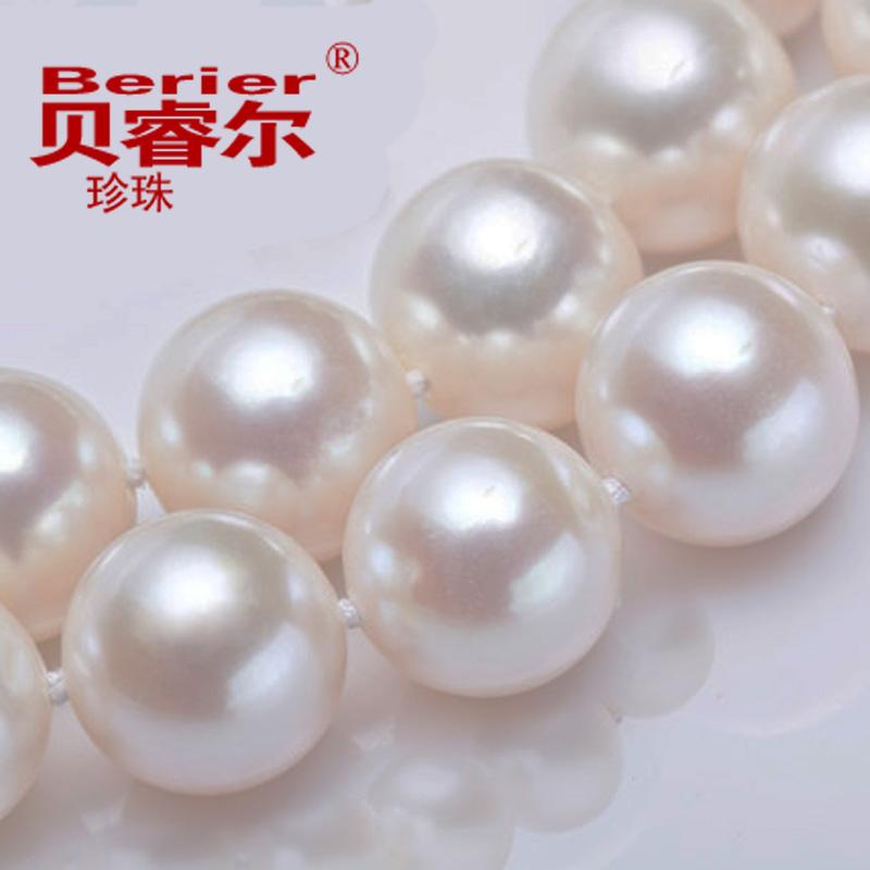 推荐一款多戴送妈妈送长辈大10-11-12-13淡水珍珠项链近正圆正品