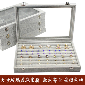 Ice velvet jewelry box ring pendant necklace bracelet earrings jewelry display tray storage box with lid jewelry box