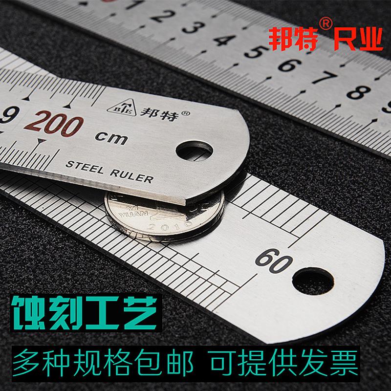 钢尺1米不锈钢直尺加厚钢板尺子15/20/30/50/60cm/1.5米2米钢皮尺