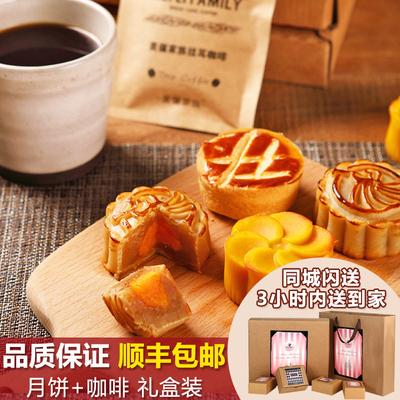 广式流心奶黄月饼莲蓉中秋礼盒装