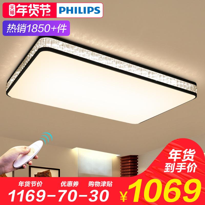 飞利浦LED吸顶灯灯具大气水晶长方形现代简约卧室客厅悦莹礼晖灯