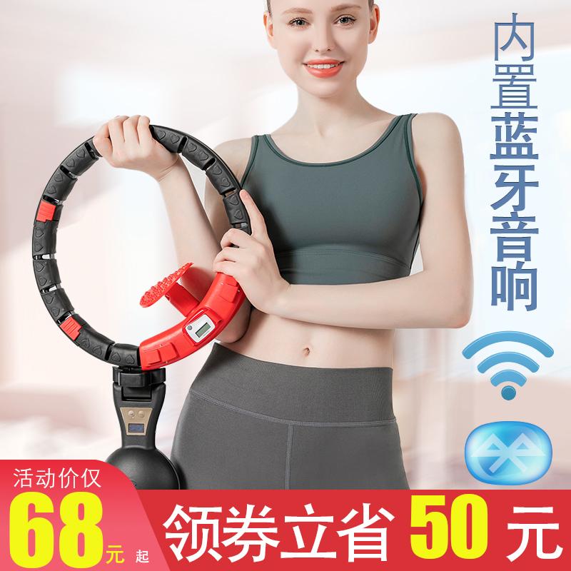 不会掉的电动智能呼啦圈瘦身美腰女收腹加重减肥神器抖音同款网红