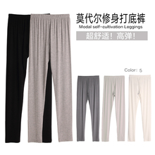 青宿 夏季ho2莫代尔打up款韩款显瘦外穿九分(小)脚裤子高弹纯色