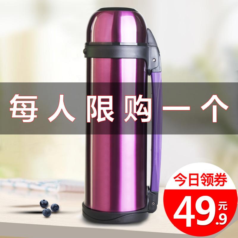 自力特大码保温杯水壶家用不锈钢内胆旅行保温壶户外大容量1100ml