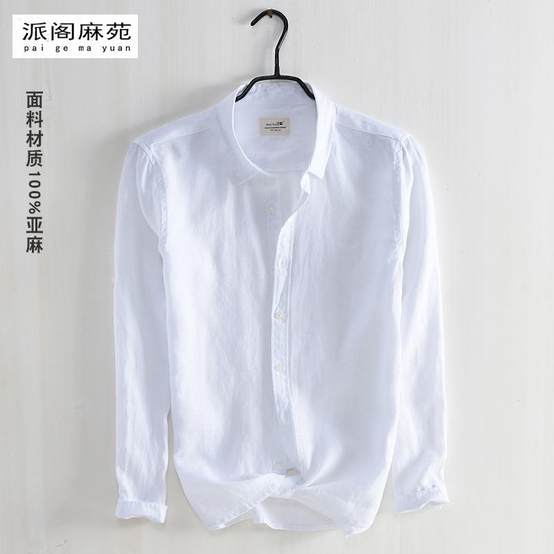 小清新男士休闲亚麻白衬衫男装青年大码修身上衣打底长袖棉麻衬衣
