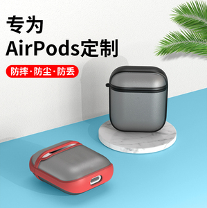 AirPods Protective Case AirPods2 Generation 1 Silicone Soft Shell Apple Bluetooth Wireless Earphone Case ipods Case Cover Ultra-thin Dustproof Generation Second Generation AirPod2 Soft Thin iPod Accessories Frosted Tide