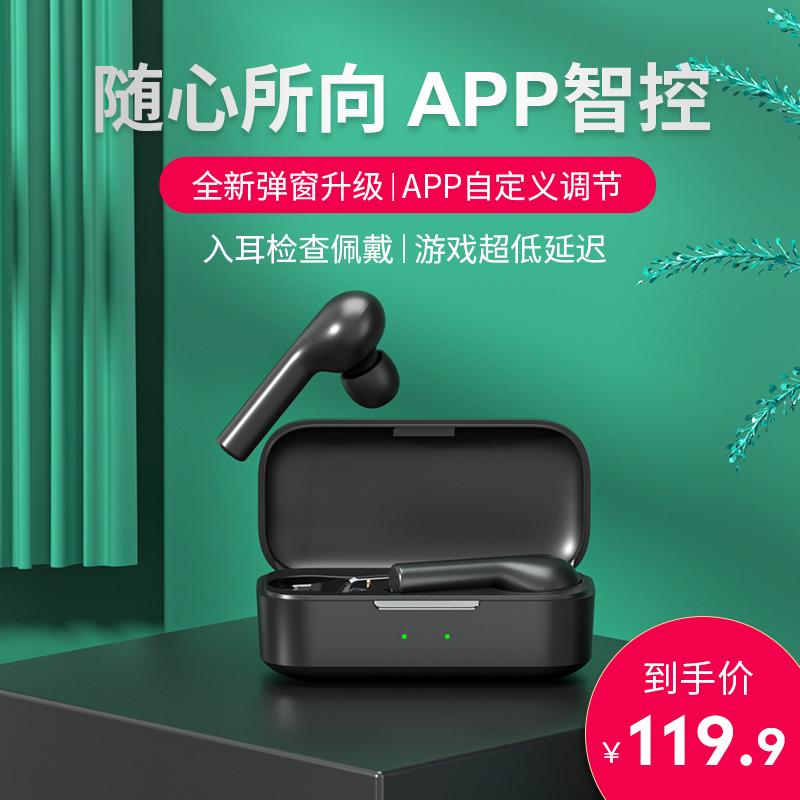 QCY T5S真无线蓝牙耳机单双耳运动跑步入耳塞式适苹果华为男女生款可爱安卓通用超长待机