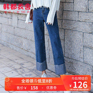 Handu Clothing House 2019 New Women's Autumn Wear Korean Casual Loose Thin Straight Jeans Student Trend