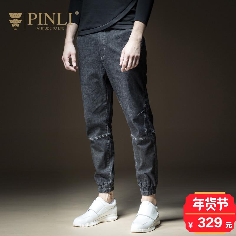 PINLI品立 2018春季新款男装修身小脚束脚牛仔长裤子潮B181116192