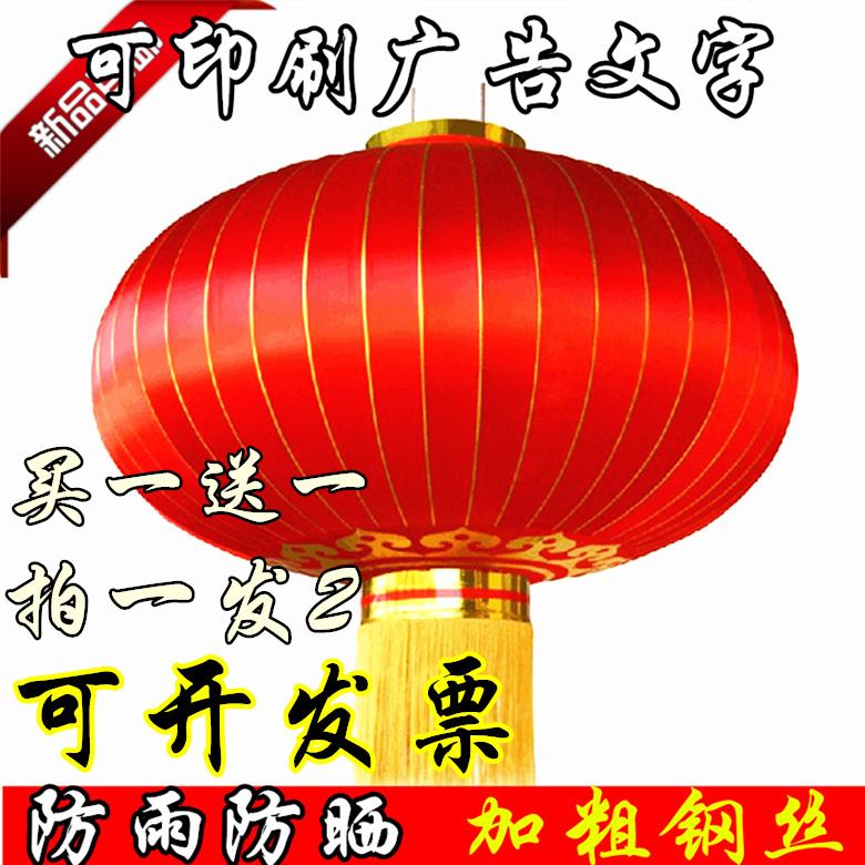 大红灯笼户室外防水直径1.5米2米新过年元旦春节大门口装挂饰灯笼