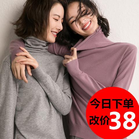 反季清仓【秒杀28元】秋冬羊毛衫女高领套头大码加厚打底毛衣短款