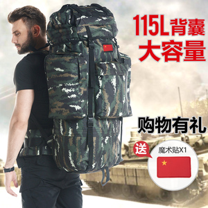 Outdoor camouflage tactical backpack outdoor climbing bag men and women equipment supplies large capacity shoulder outdoor large rucksack