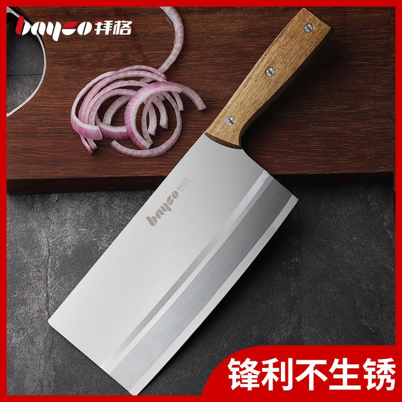 拜格菜刀家用厨师专用厨房刀具套装不锈钢切菜刀切肉切片刀砍骨刀