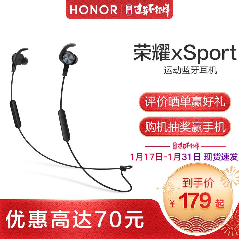 华为HONOR/荣耀xSport运动蓝牙耳机跑步双耳挂脖安卓苹果无线入耳图片