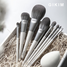 GIKIM/Kiki Wood Cosmetic Brush Set Brush Cosmetic Tool Cosmetic Brush Scattered Eye Shadow Brush Lip Brush
