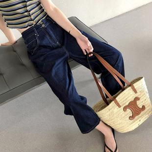 秋装大码九分牛仔裤女不显胯的裤子胖mm高腰显瘦深蓝色直筒哈伦裤图片