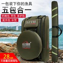 包邮防水钓椅包钓鱼包渔具包双肩包带鱼护包防水钓鱼背包鱼具杆包