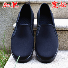 特号男鞋49码加ni5加肥宽松uo 47 48特大号中老年鞋老北京布鞋