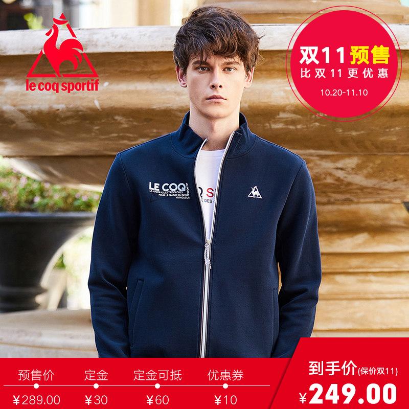 【预售】lecoqsportif乐卡克法国公鸡男运动休闲外套CB-5604163