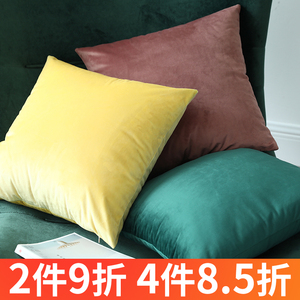 Sofa Pillow Cushion Living Room Pillow Bedside Large Backrest Nordic Velvet Pure Color Pillow Cover Without Core